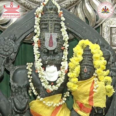 Sri Lakshmi Narasimha Swamy Temple – Balepet