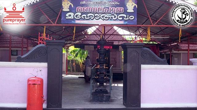 Chittethukara Sree Dharma Shastha Kshethram – Kakkanad