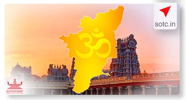 Spiritual Tamilnadu