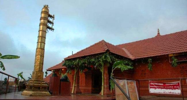 Nimishamba Temple / ಶ್ರೀ ನಿಮಿಶಾಂಬಾ...